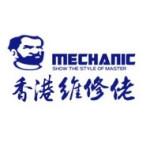 شرکت مکانیک MECHANIC