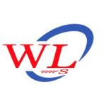 شرکت دبلیو ال WL